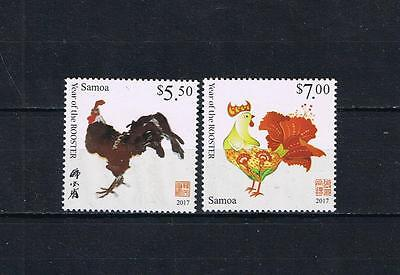 2016 Samoa Year of the Rooster Singles Postage Stamp Set