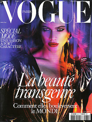 VOGUE Paris #975 March 2017 VALENTINA SAMPAIO Edie Campbell EDIE CAMPBELL @NEW@