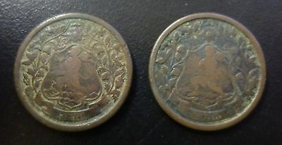Lot Of 2 Ratlam India Native State Coins 1 Paisa Coin