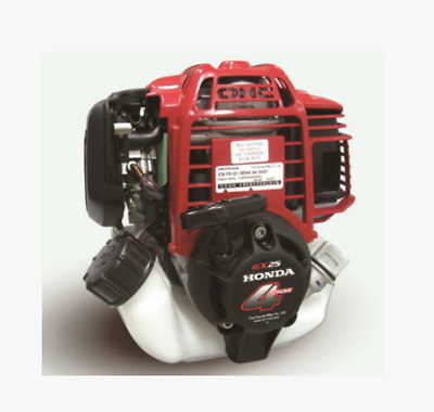 Professional GX25 4-stroke engine 4 strokes for brush cutter engine 25cc 0.65kw1