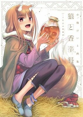 Keito Koume Illustratons Spice & Wolf The Tenth Year Calvados /Japanese Art Book