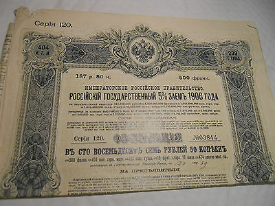 1906 Empire Russe Obligation 5%  @ Sup Deco @ Russie