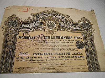 1901 Empire Russe Obligation 4%  @ Sup Deco @ Russie
