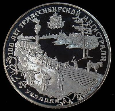 RUSSIA: 25 ROUBLES 1994 Silver 5 Oz COIN. Gem PROOF.