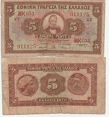 Greece 5 Drachmai Banknote,17.12.1926 Very Good Condition Cat#87-A-911125