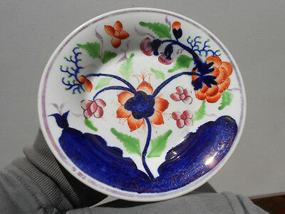 """Old Antique 19th C Gaudy Dutch Welsh Style Bowl Much Cobalt Blue 7 3/4"""""""