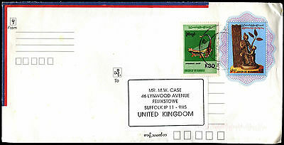 Myanmar 1990's Commercial Air Mail Cover To UK #C39997