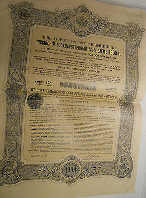 1909 Empire Russe Obligation 4.5% @ Sup Deco @ Russie