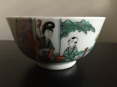 Fine Old 20c Chinese Porcelain Famille Bowl Robed Beauty Lady Child Art SIGNED