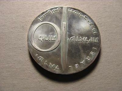 Israel 1972 10 Lirot 24th Anniversary of Independence Silver Crown BU/Unc (K46)