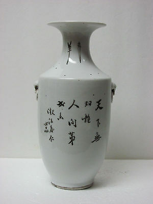 Fine Old Chinese Porcelain Vase with Poem and Peony Design