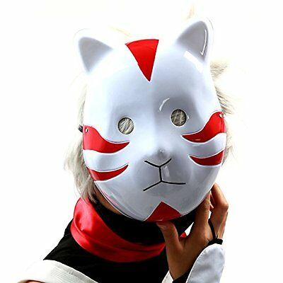 Naruto Shippuuden ANBU Cosplay Mask Itachi Cat Style Red Home & Kitchen Features