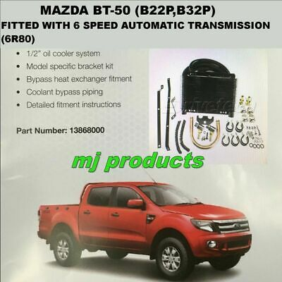 MAZDA BT-50 (B22P,B32P) 6 speed  (6r80)  Automatic Transmission oil  cooler kit