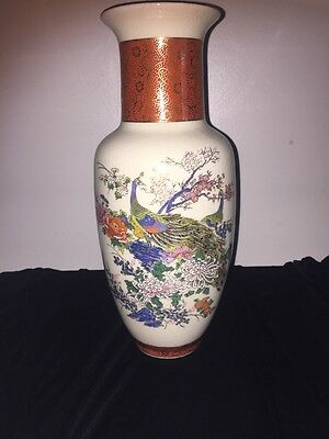 Vintage Satsuma Japanese Crackle Glass Small Vase Floral w/ Peacock 12""