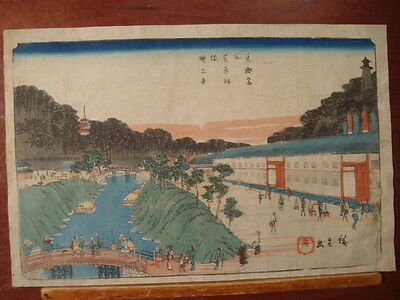 Original 19th Century Ando Hiroshige Japanese Woodblock Print Akabane Bridge