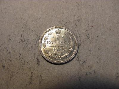 Russia 1905 5 Kopeks Silver Coin AU About Uncirculated (U97)