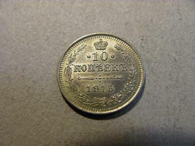 Russia 1915 10 Kopeks AU About Uncirculated Silver Coin (T16)