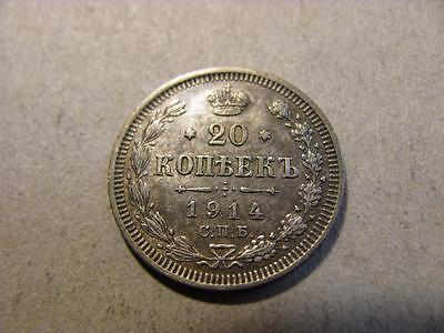 Russia 1914 20 Kopeks XF Extra Fine Silver Coin (T42)