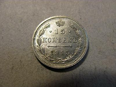 Russia 1915 15 Kopeks AU About Uncirculated Silver Coin (T44)