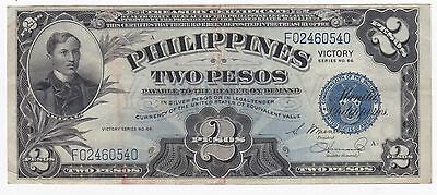 PHILIPPINES - TWO PESOS - c1944 TREASURY CERTIFICATE VICTORY NOTE (SERIES 66)