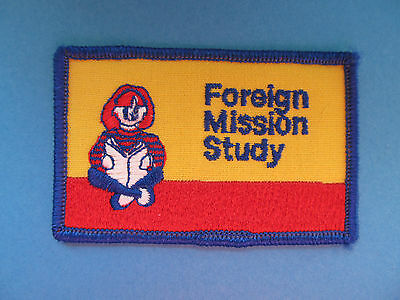 Foreign Mission Study International Embroidered Sew on Patch Crest Religious