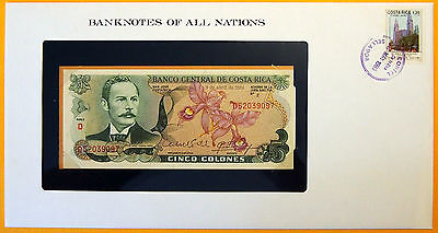 Costa Rica 1983 - 5 Colones Uncirculated Banknote enclosed in stamped envelope.