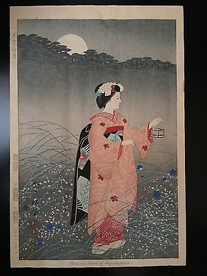 Antique Edo period Signed Isoda Mataichiro block print