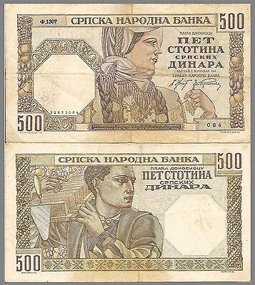 Serbia P27, 500 Dinars, Woman in local garb / bricklayer, LARGE 1941