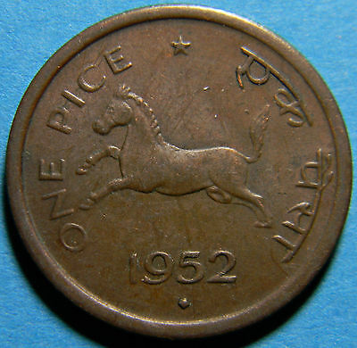 India 1952 1 pice coin Horse