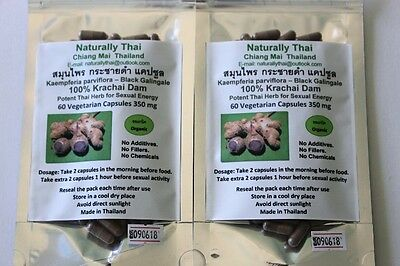 Organic Krachai Dam Black Ginger 100% - 120 x350mg Capsules - Sexual Performance