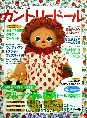 Country Dolls No.14 Fruit & Flower Pattern /Japanese Handmade Craft Pattern Book