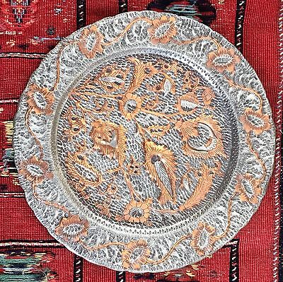 Middle East ? Persian  ? Hand-Chased Copper Plate Signed ?  Floral