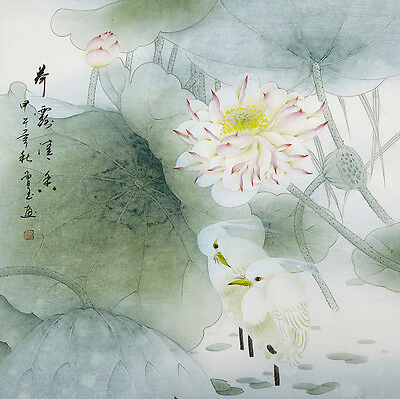 "16"" Silk Brocade Bird & Flower Chinese Brush Painting Watercolor: Ibis Pond"