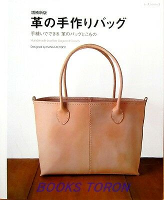 Enl.ed. Handmade Leather Bag and Goods /Japanese Craft Pattern Book