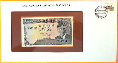 Pakistan 1976 - 5 Rupees - Uncirculated Banknote enclosed in stamped envelope