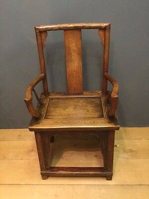 Antique Hand Crafted Chinese Elbow Yoke Back Ming Elm Chair