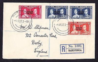 COOK ISLANDS 1937 2½d WITH SMALL SECOND 'S' SG 125a FINE USED ON COVER.