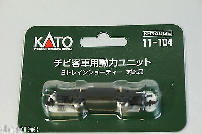 Kato n scale 11-104 Powered Motorized Chassis for Pocket Line Passengers