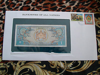 *Banknotes of All Nations Bhutan 1981 1 Ngultrum P5 UNC*