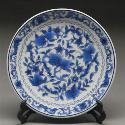 "8/"" Chinese BLUE AND WHITE PORCELAIN Hand PAINTED PLATE  QIANLONG MARK"
