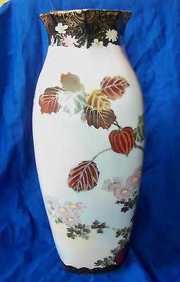 Japanese Porcelain Vase Hand Painted Lantern Plant And Butterfly Ruffled Top