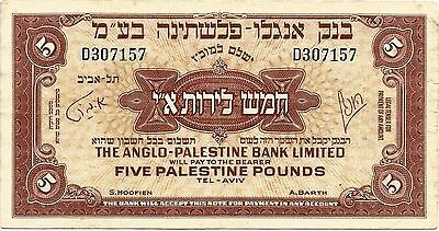 """5 Pound Israel, Anglo-Palestine Bank Pick 15 (1948) 1St Issue Condition """"ef'"""