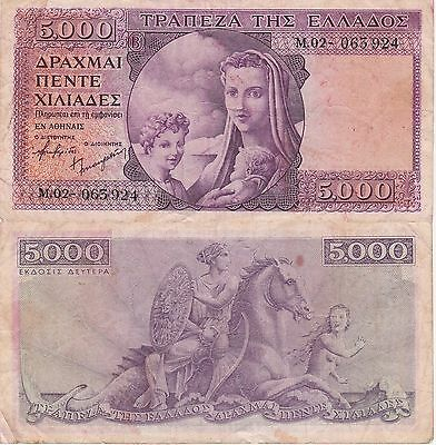 Greece 5000 Drachmai Banknote,(1947) Very Fine Condition Cat#177-A-3924