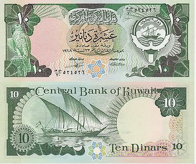 Kuwait,10 Dinars Banknote,1980-81 Uncirculated Condition Cat#15-E-3077