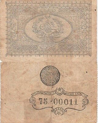 Turkey 1 Kurush Banknote 1877 Very Fine Condition Cat#46-B-00011