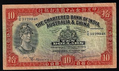 Hong Kong Chartered Bank of India, Australia & China $10 12.2.1948 Pick 55c.