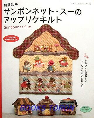 Sunbonnet Sue Applique Quilt /Japanese Sewing Craft Pattern Book Brand New!