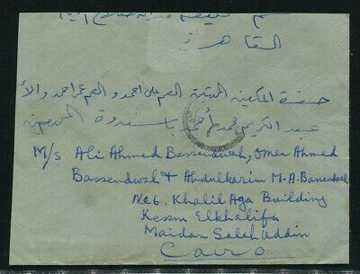 Aden 1950 Cover To Cairo Egypt George Sixth $35