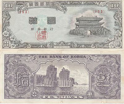 Korea-South 10 Hwan Banknote 4287,1954 Very Fine Condition Cat#17-B-153
