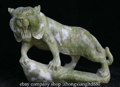 "9.2"" Chinese Natural Xiuyan Jade Fengshui Animal Tiger Lion Evil spirits Statue"